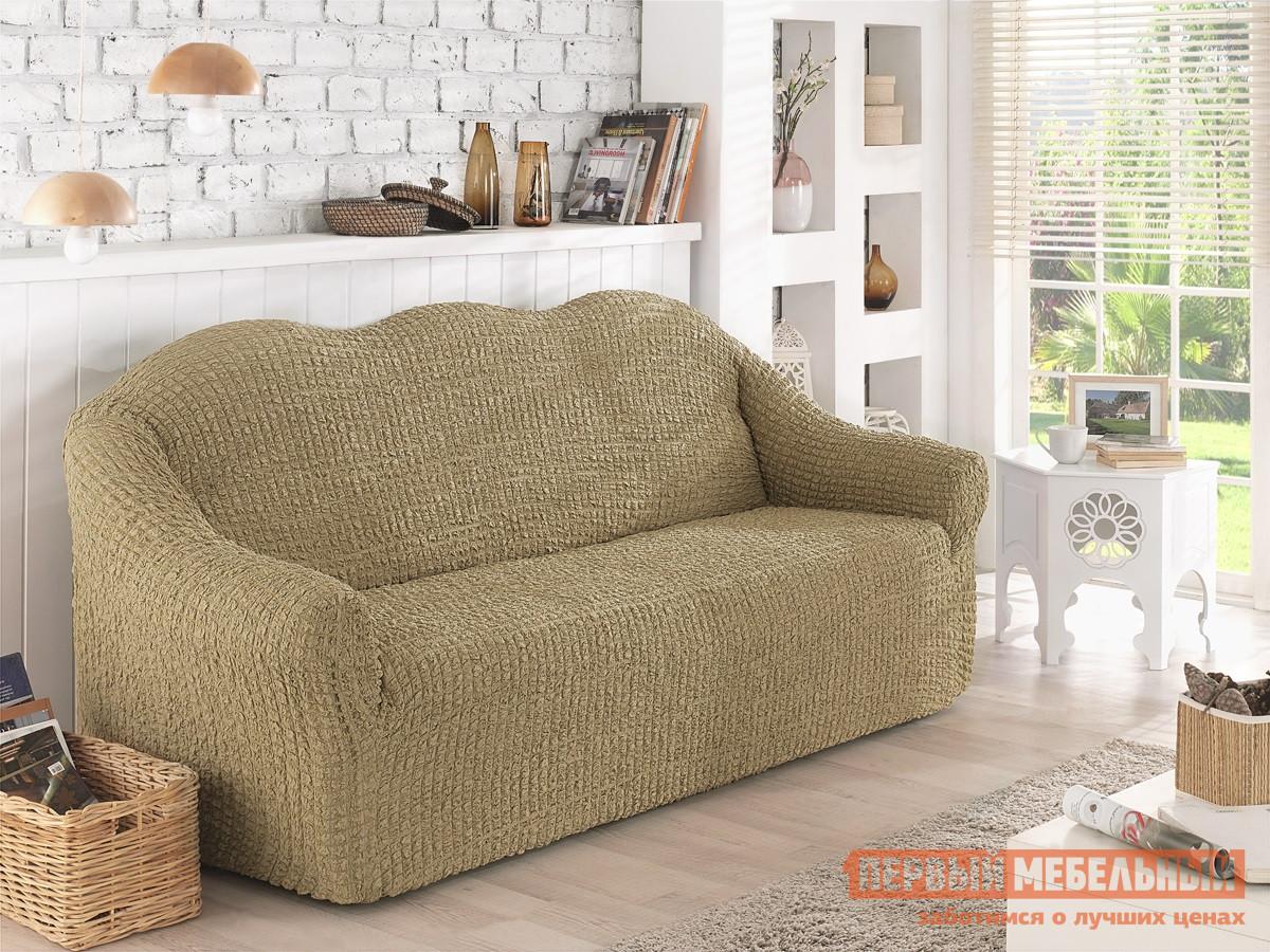 """Чехол для мебели  Чехол для дивана """"Стамбул"""" двухместный , без юбки Бежевый — Чехол для дивана """"Стамбул"""" двухместный , без юбки Бежевый"""