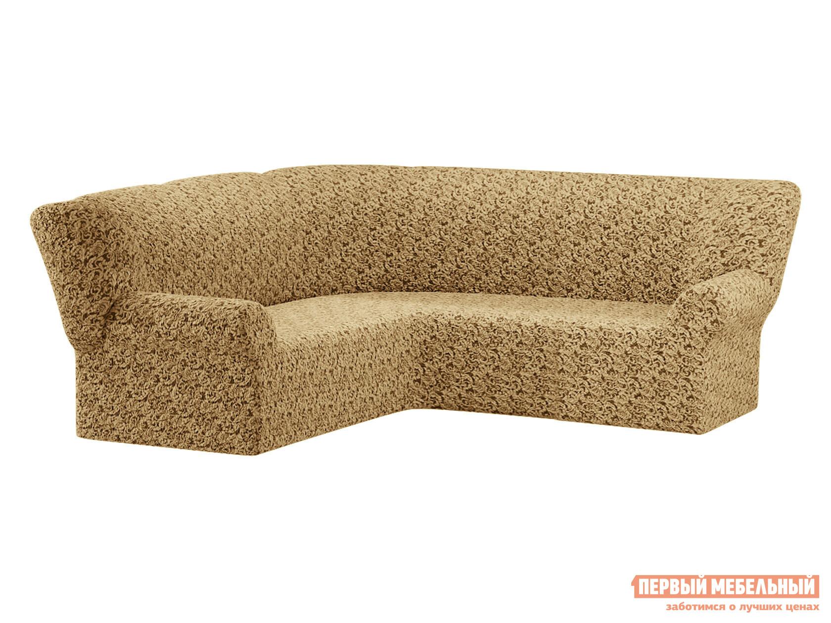 Фото - Чехол для углового дивана Первый Мебельный Чехол на угловой диван жаккард без юбки чехол для двухместного дивана первый мебельный чехол для дивана стамбул двухместный без юбки