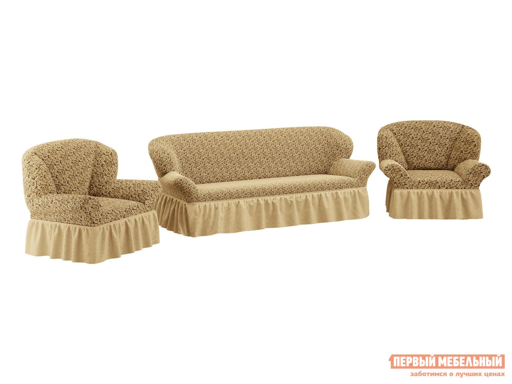 Комплект чехлов Первый Мебельный Чехол на трехместный диван и два кресла жаккард с юбкой