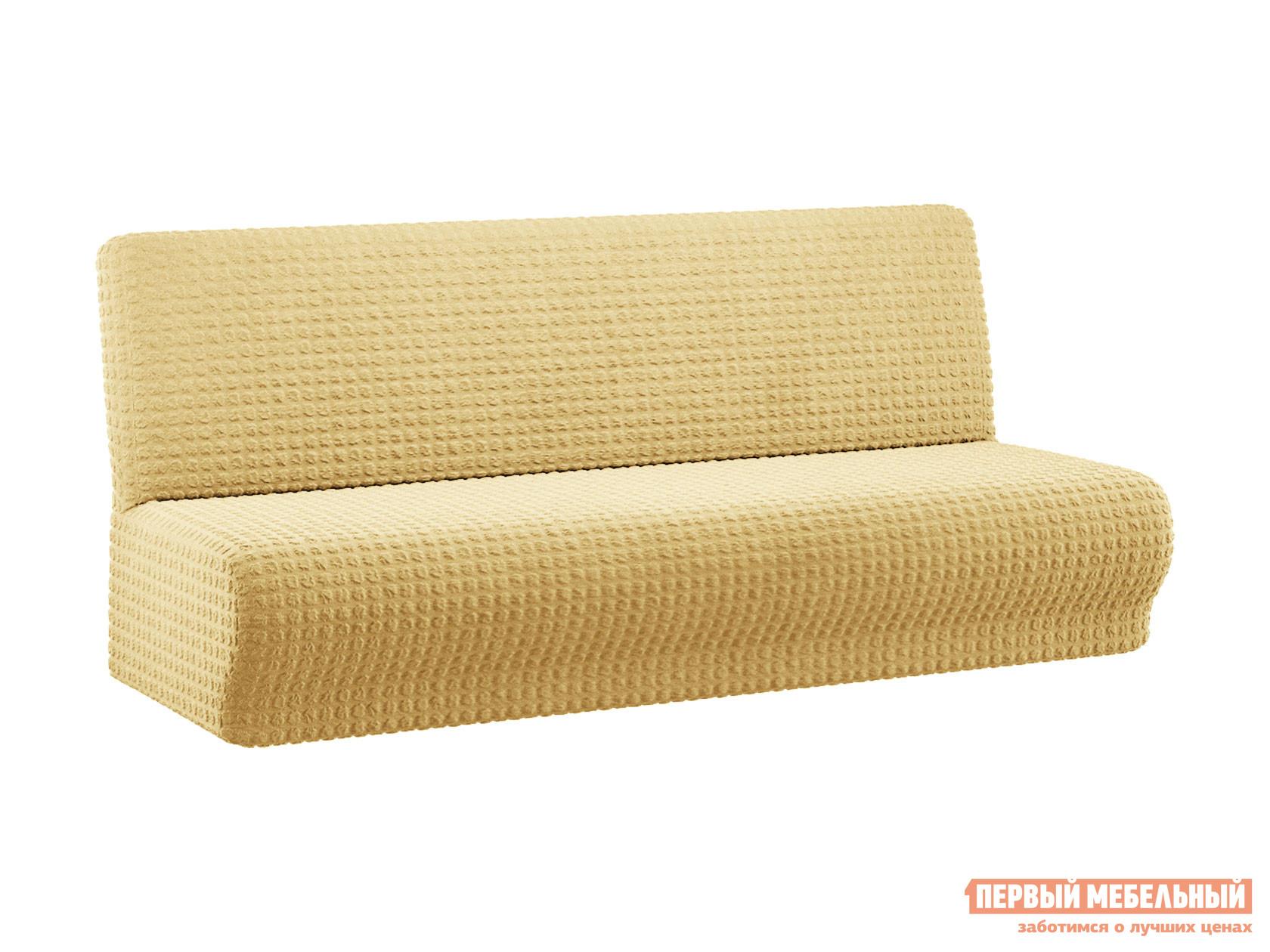 Чехол для трехместного дивана Первый Мебельный Чехол на трехместный диван без подлокотников жатка