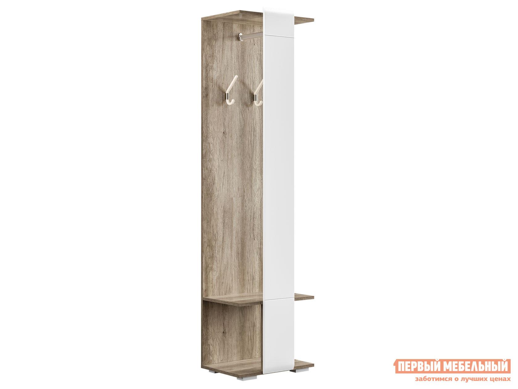 Напольная вешалка Первый Мебельный Вешалка Наоми