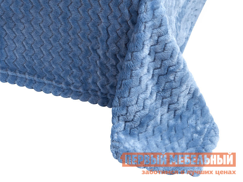 Плед Первый Мебельный Плед Modern голубой