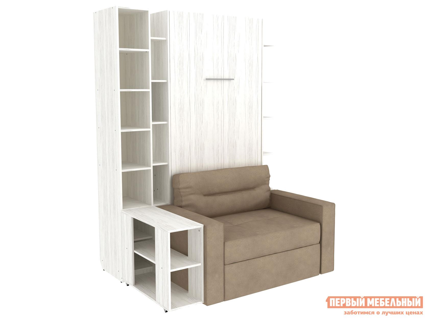 Диван-кровать Первый Мебельный Диван-кровать Мерлен