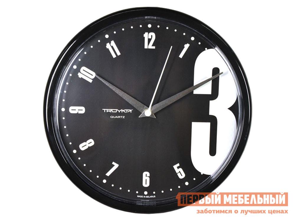 Часы  наст.Тройка 91900933 Черный, пластик ГК ЧАСПРОМ ООО 136311