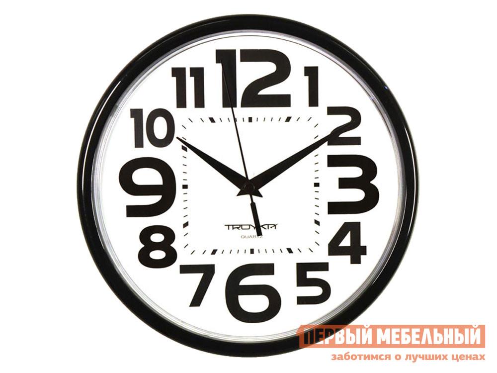 Часы  наст.Тройка 91900934 Черный, пластик ГК ЧАСПРОМ ООО 130724