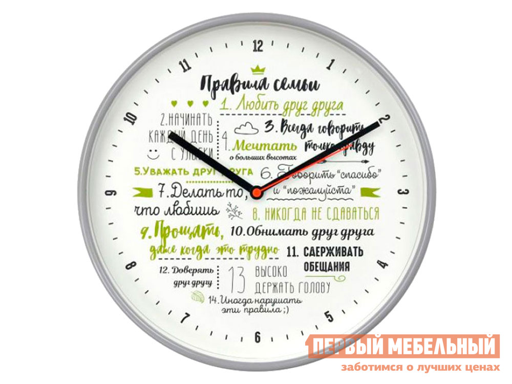 Часы  наст.Тройка 77772770 Серебристый, пластик ГК ЧАСПРОМ ООО 130738