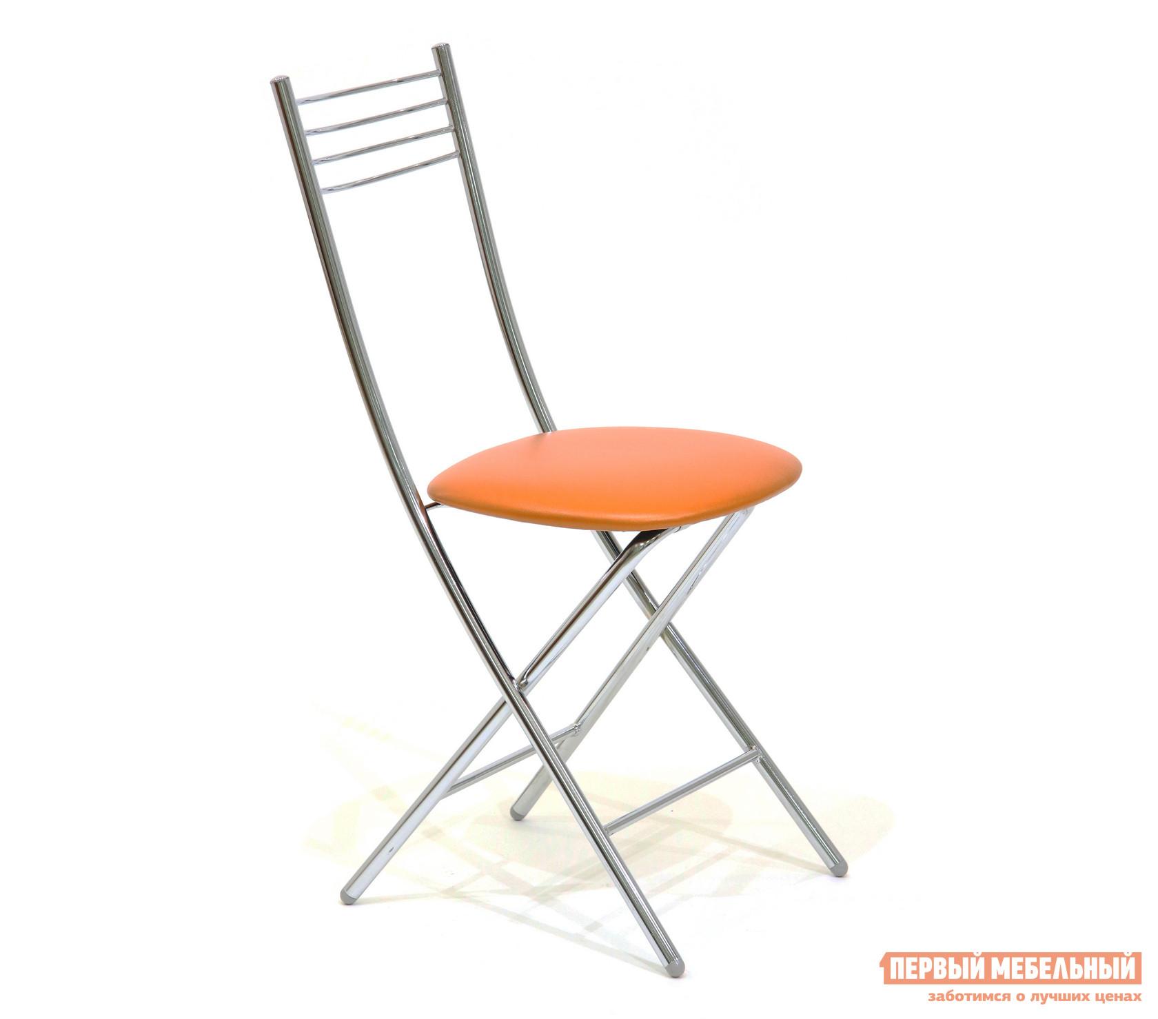 Стул ПМ: Гальваник ПАО Хлоя складной Оранжевый