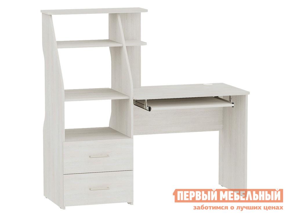 Фото - Компьютерный стол Первый Мебельный Комфорт 12.68 компьютерный стол первый мебельный комфорт 12 72