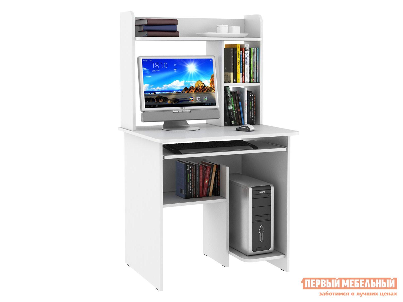 Компьютерный стол  Стол компьютерный Иртыш Белый — Стол компьютерный Иртыш Белый