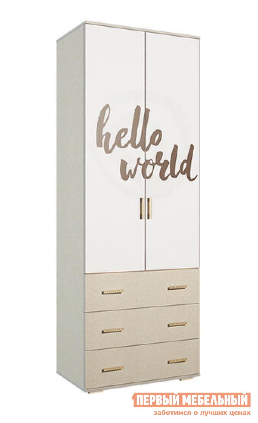Шкаф детский Первый Мебельный Морис шкаф 2-х створч. ШК-07