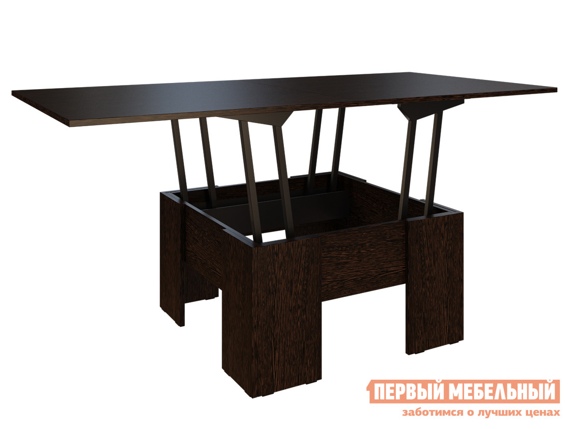 Кухонный стол  Стол-трансформер Сокол Венге — Стол-трансформер Сокол Венге