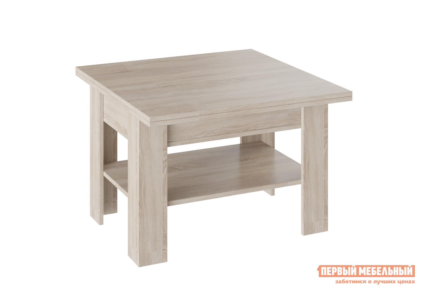 Журнальный стол-трансформер Первый Мебельный Стол-трансформер Бонни