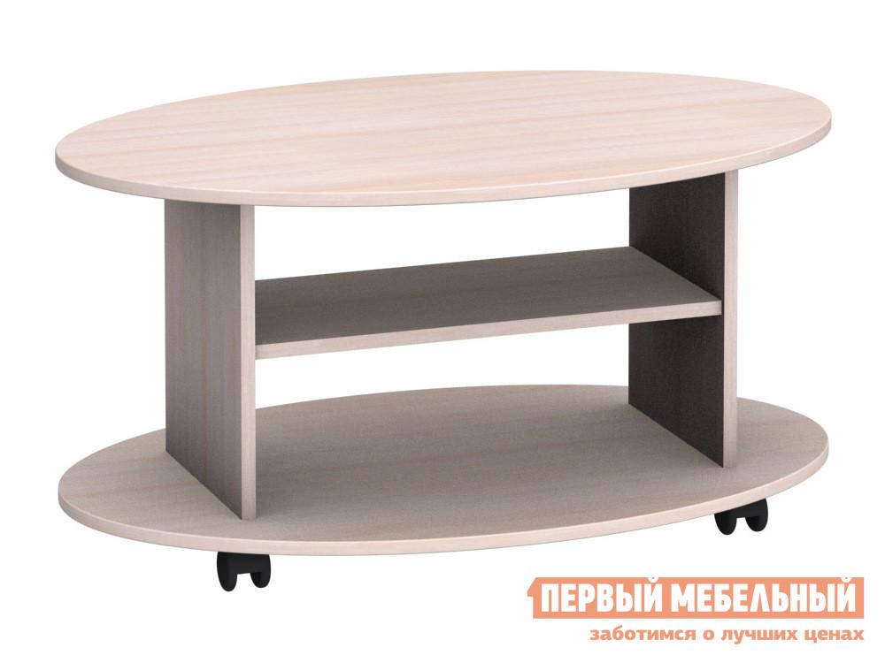Журнальный столик  Стол журнальный Мерлен 04 Молочный дуб