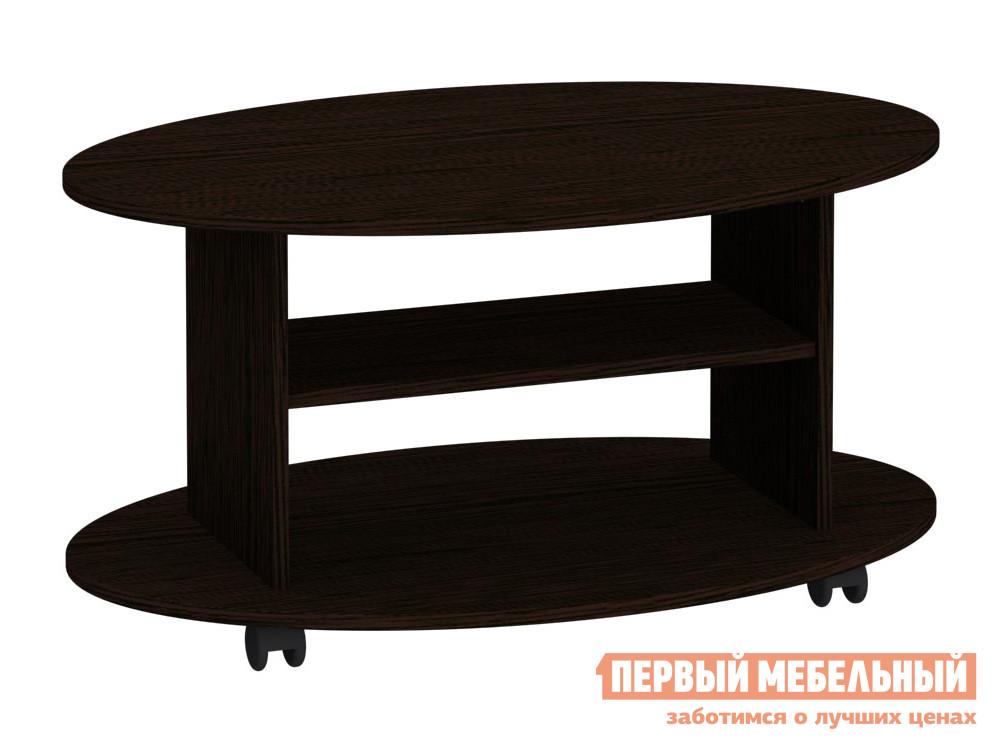 Журнальный столик  Стол журнальный Мерлен 04 Венге