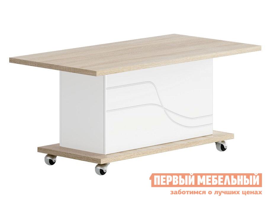 Журнальный столик Первый Мебельный Гостиная АУРА Стол журнальный