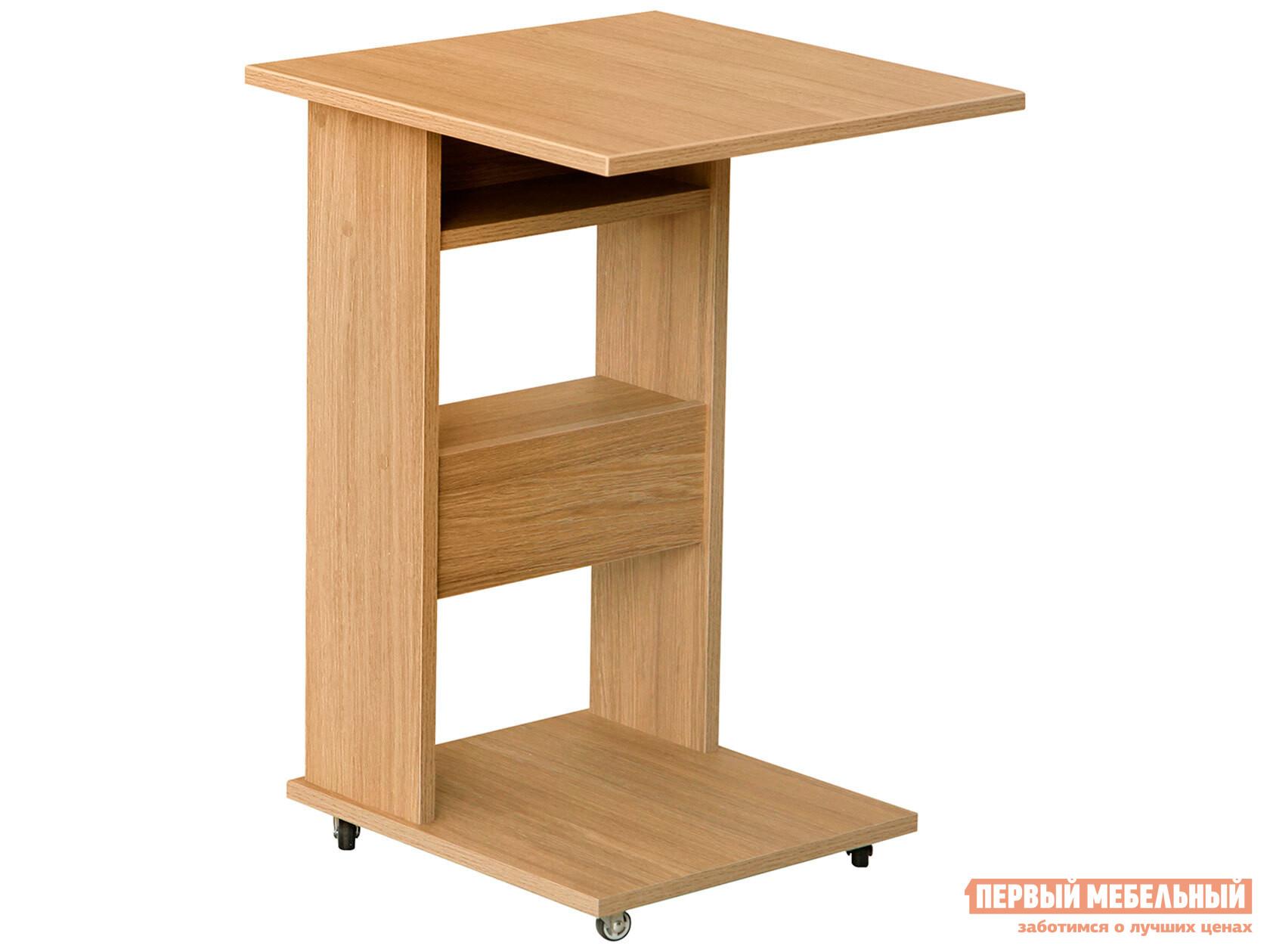 Журнальный столик Первый Мебельный Столик придиванный Лион