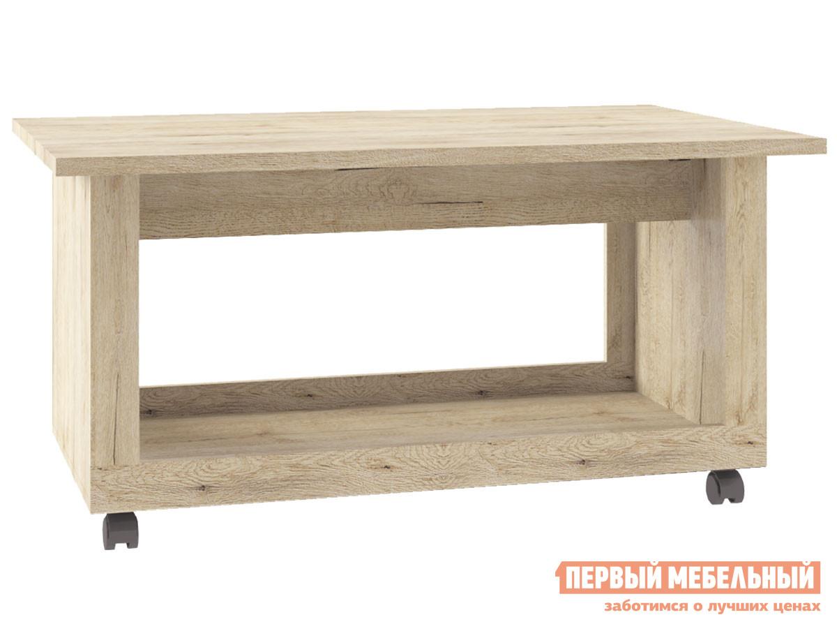 Журнальный столик Первый Мебельный Стол журнальный Оскар