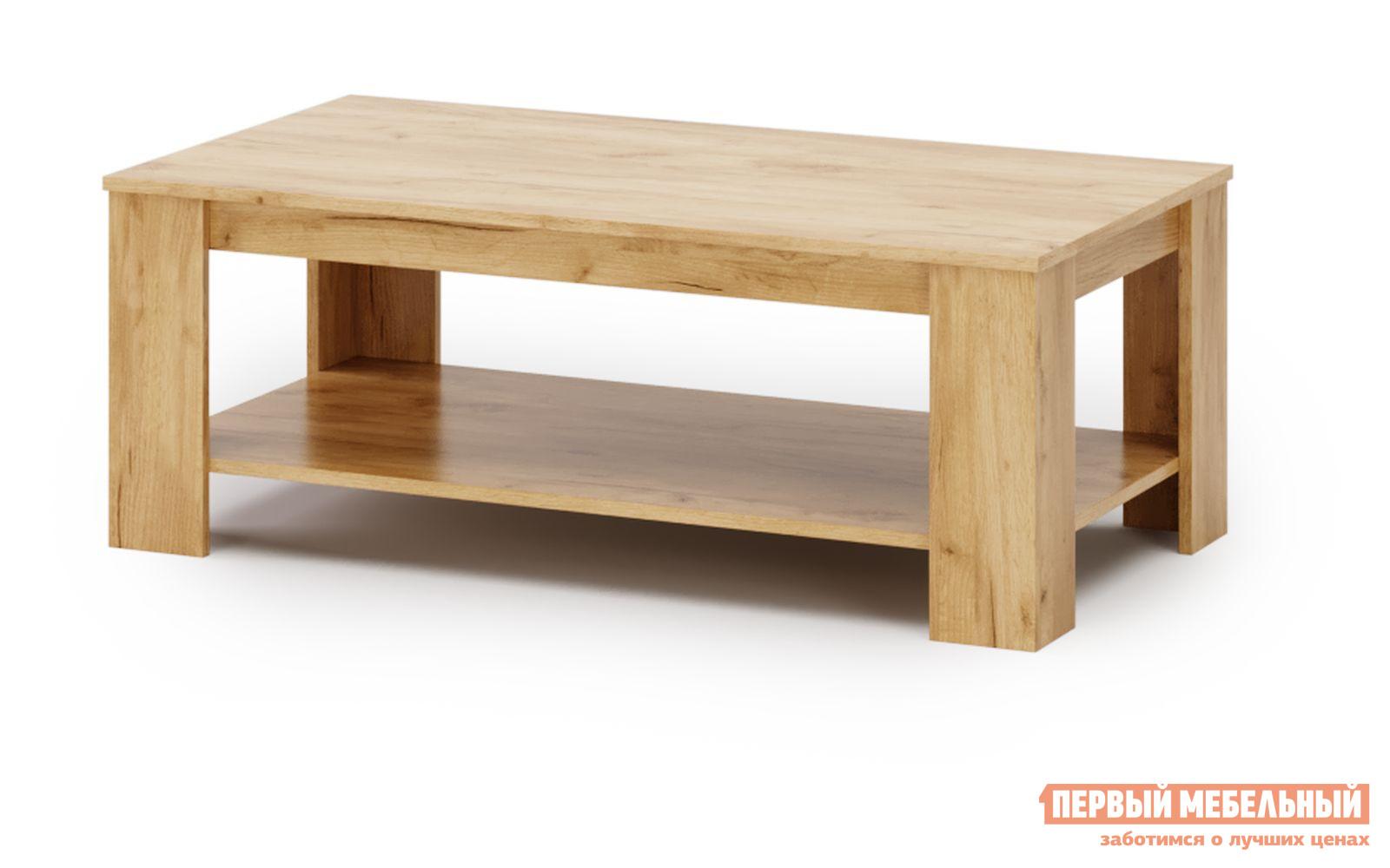 Журнальный столик Первый Мебельный Журнальный стол Денвер