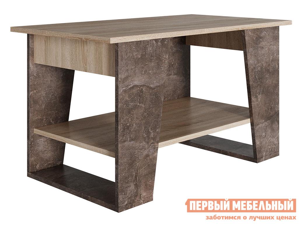 Журнальный столик Первый Мебельный Стол журнальный Санремо