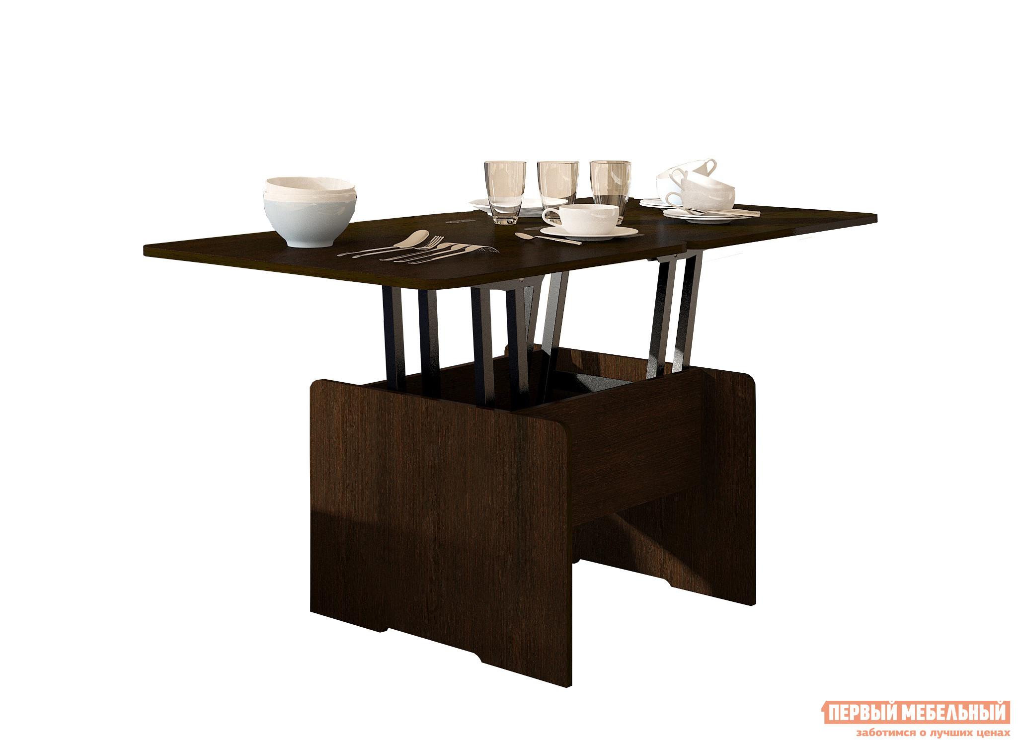 Кухонный стол  Стол-трансформер Альтер Венге — Стол-трансформер Альтер Венге