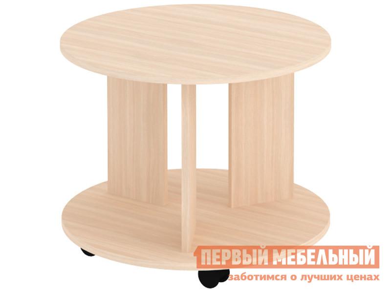 Журнальный столик  Стол журнальный Мерлен С03 Молочный дуб