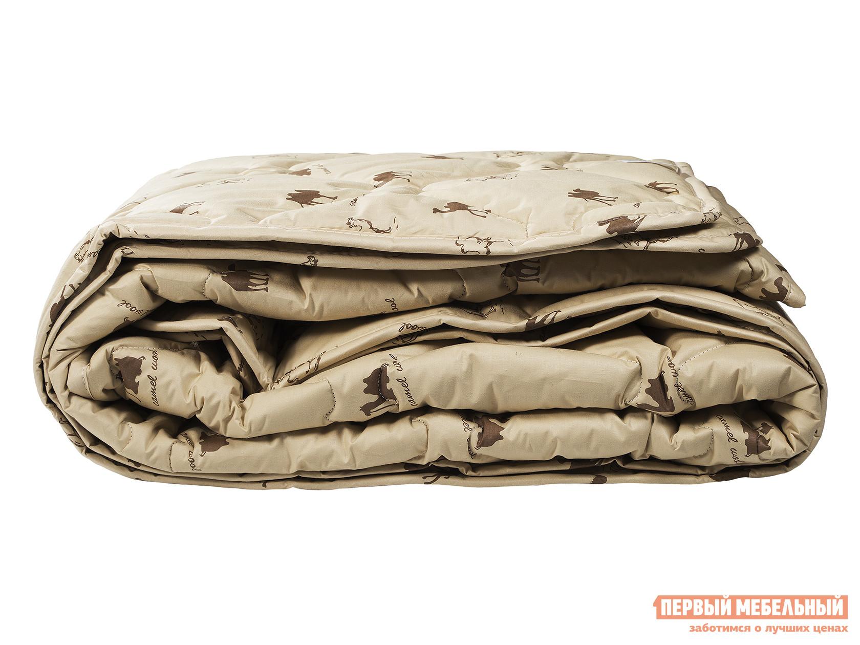 Одеяло  Одеяло из вербл. шерсти Бежевый, 1400 х 2050 мм
