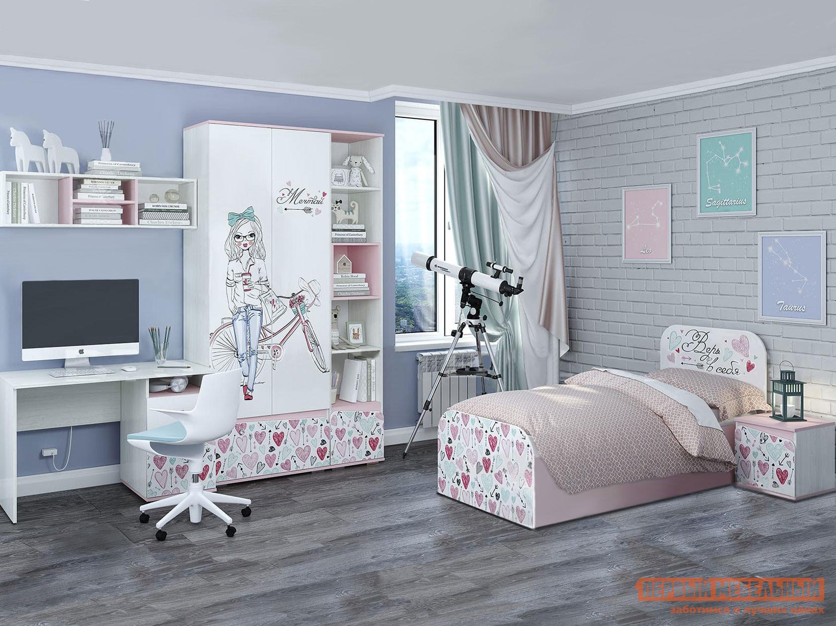 Комплект детской мебели Первый Мебельный Малибу К1 комплект детской мебели мебельсон форсаж к1