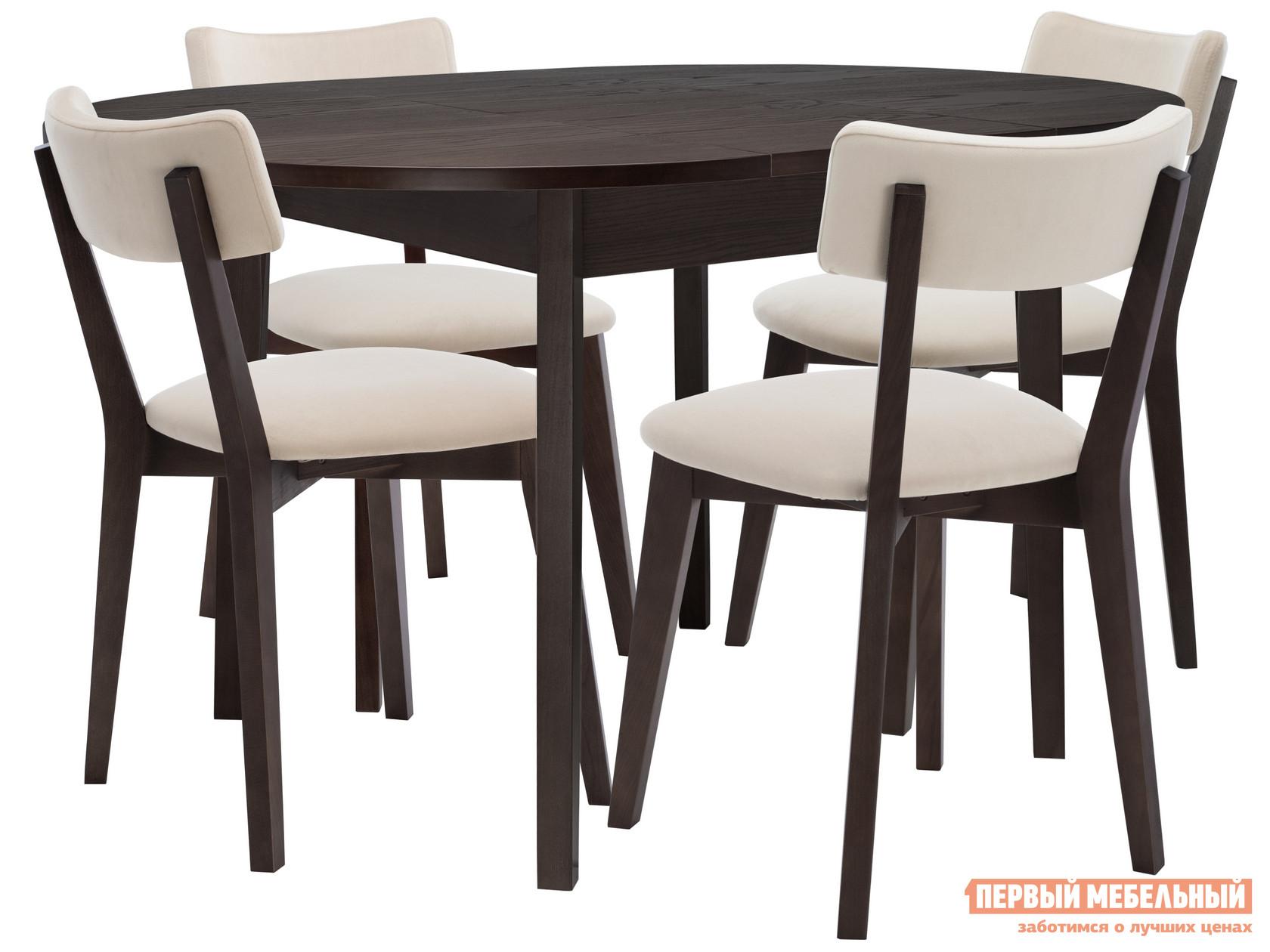 Обеденная группа для столовой и гостиной  Обеденная группа Говард Венге — Обеденная группа Говард Венге