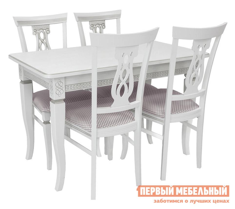 Обеденная группа для столовой и гостиной Мебель Импэкс Обеденная группа Дакота+Юта