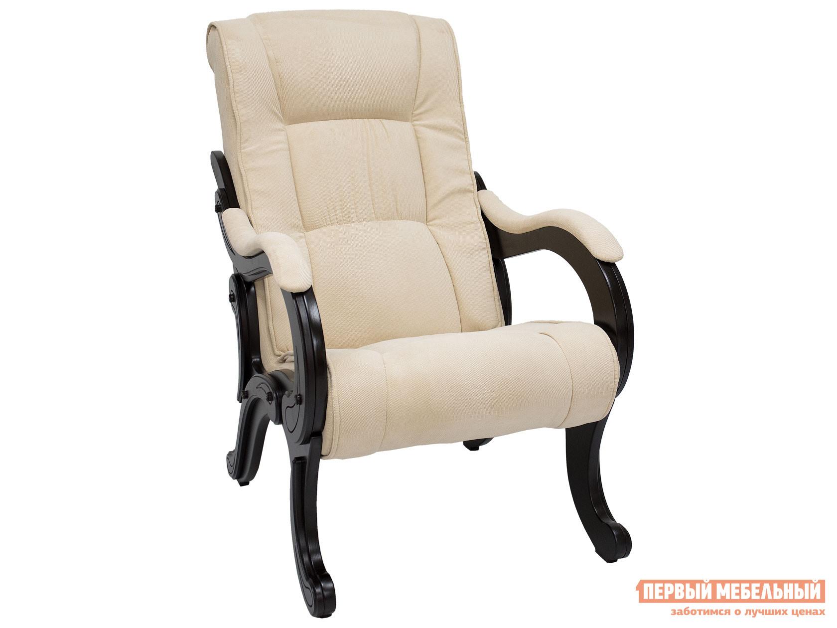 Кресло  для отдыха Комфорт Модель 71 Венге, Verona Vanilla, велюр Мебель Импэкс 102381