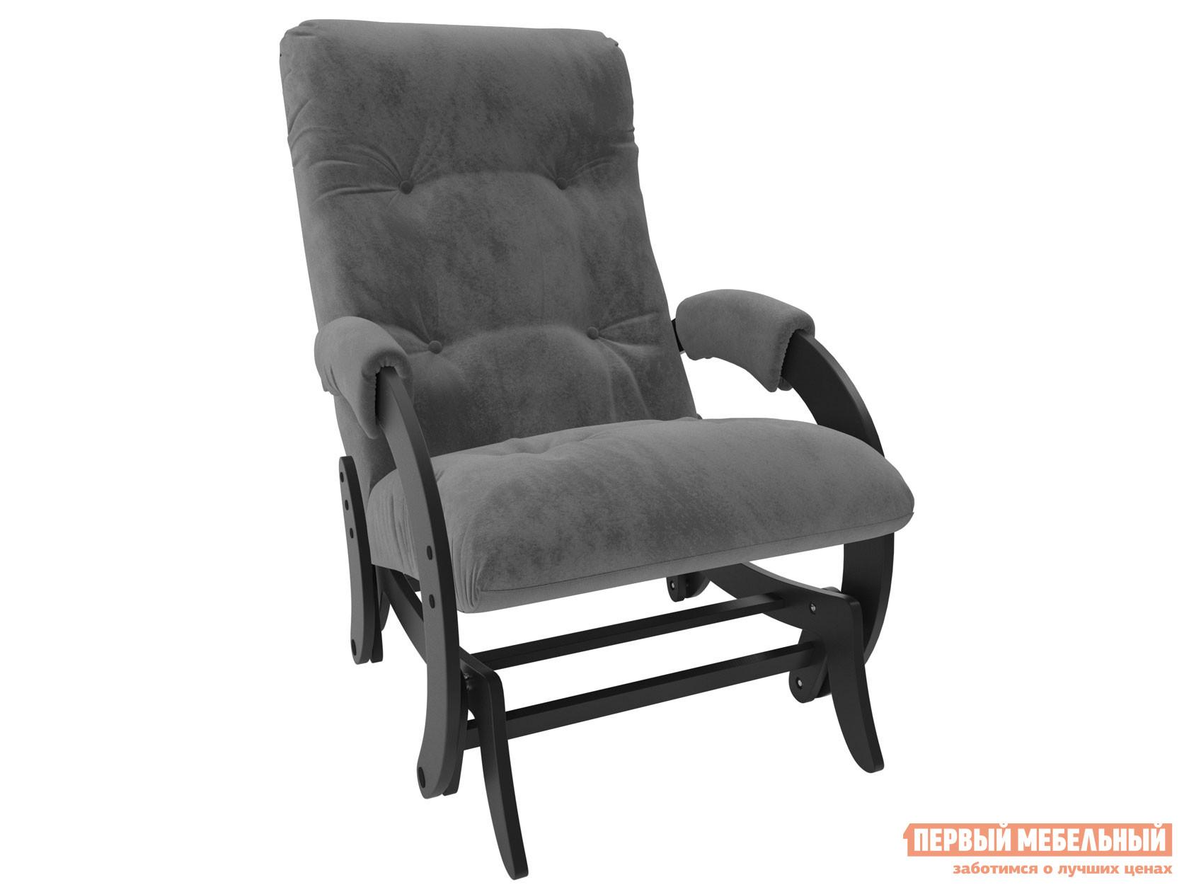 Кресло-качалка  Кресло-качалка глайдер Комфорт Модель 68 Венге, Verona Antrazite Grey, велюр