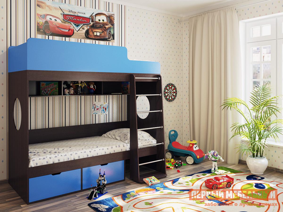 Двухъярусная кровать Милана Милана-2 Венге двухъярусная кровать милсон милана duo 200 х 80 см красная