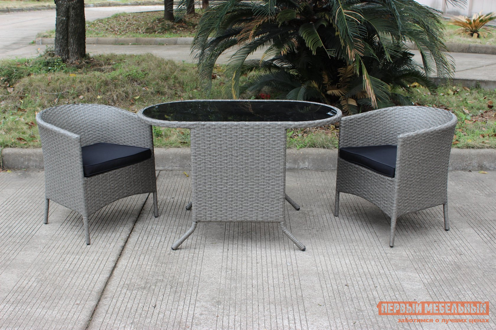 Комплект плетеной мебели Kvimol KM-0043 цены онлайн
