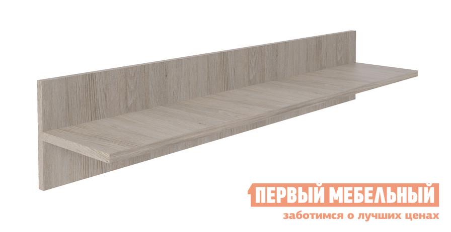 Настенная полка МСТ София Модуль №11 Дуб Сантана Светлый