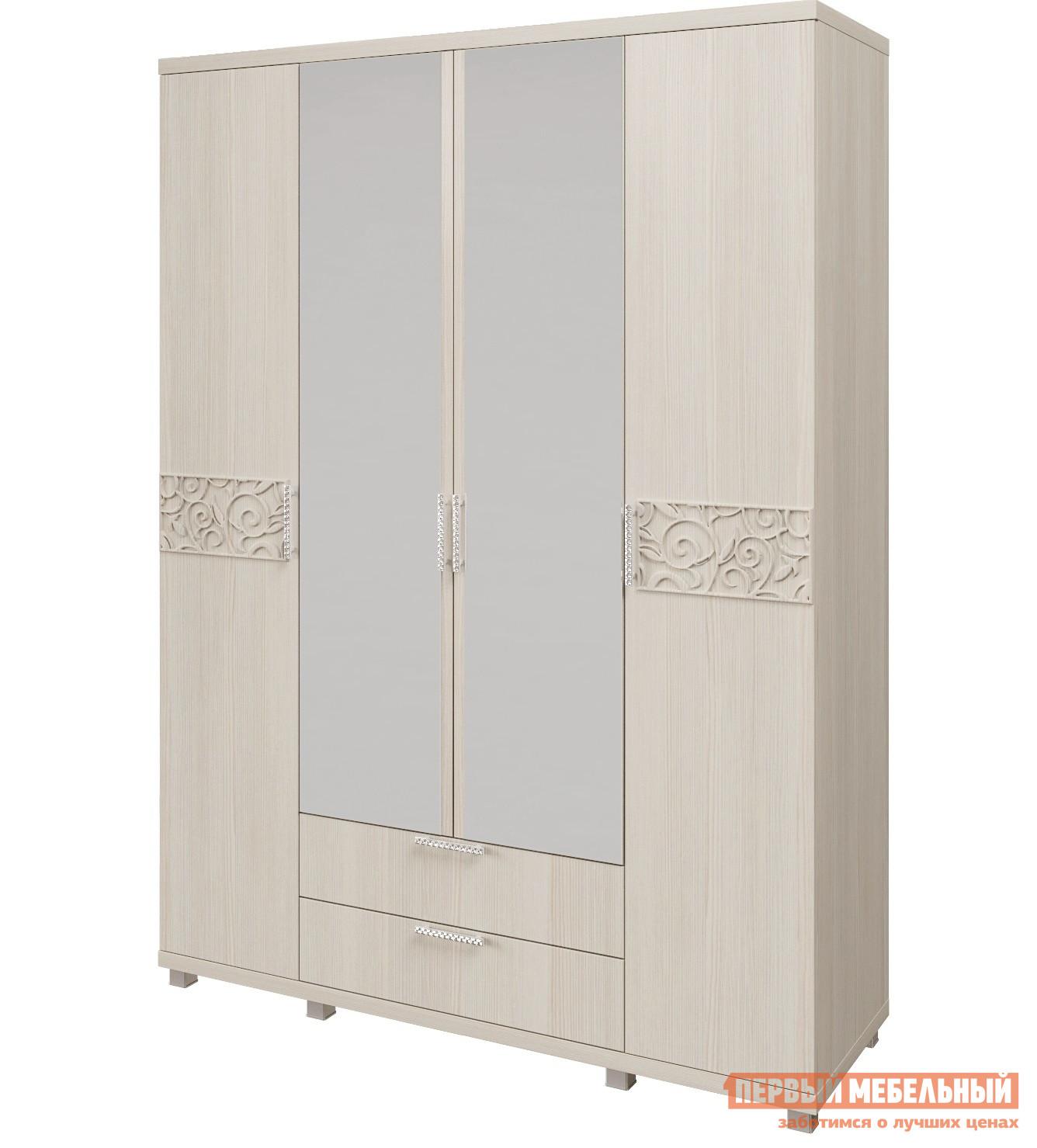 Шкаф распашной ТД Арника 06 «Ирис» Шкаф для одежды 4-х дверный с ящиками