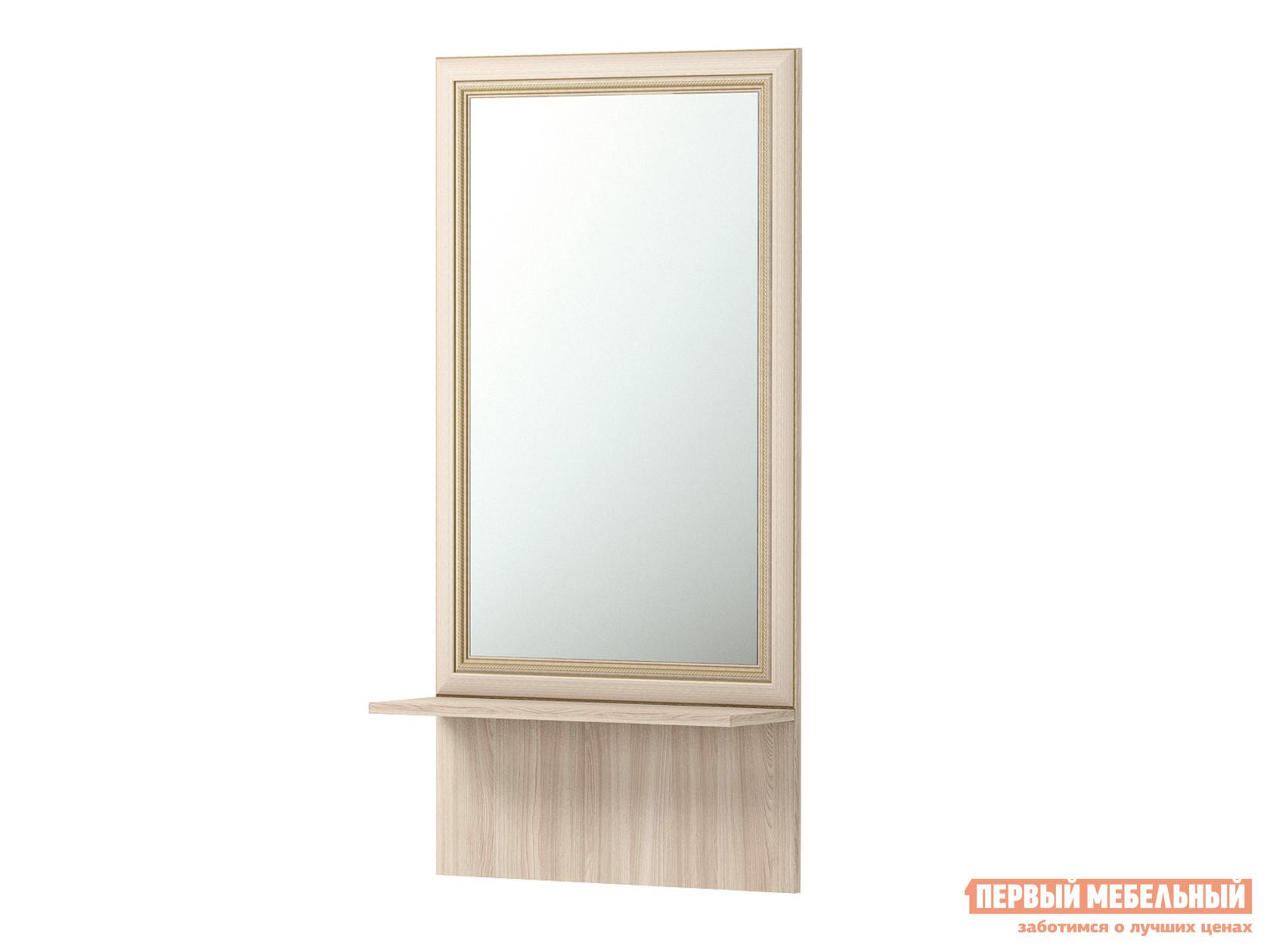 Настенное зеркало с полкой ТД Арника Брайтон 21 настенное зеркало тд арника 18 ирис зеркало настенное со вставками