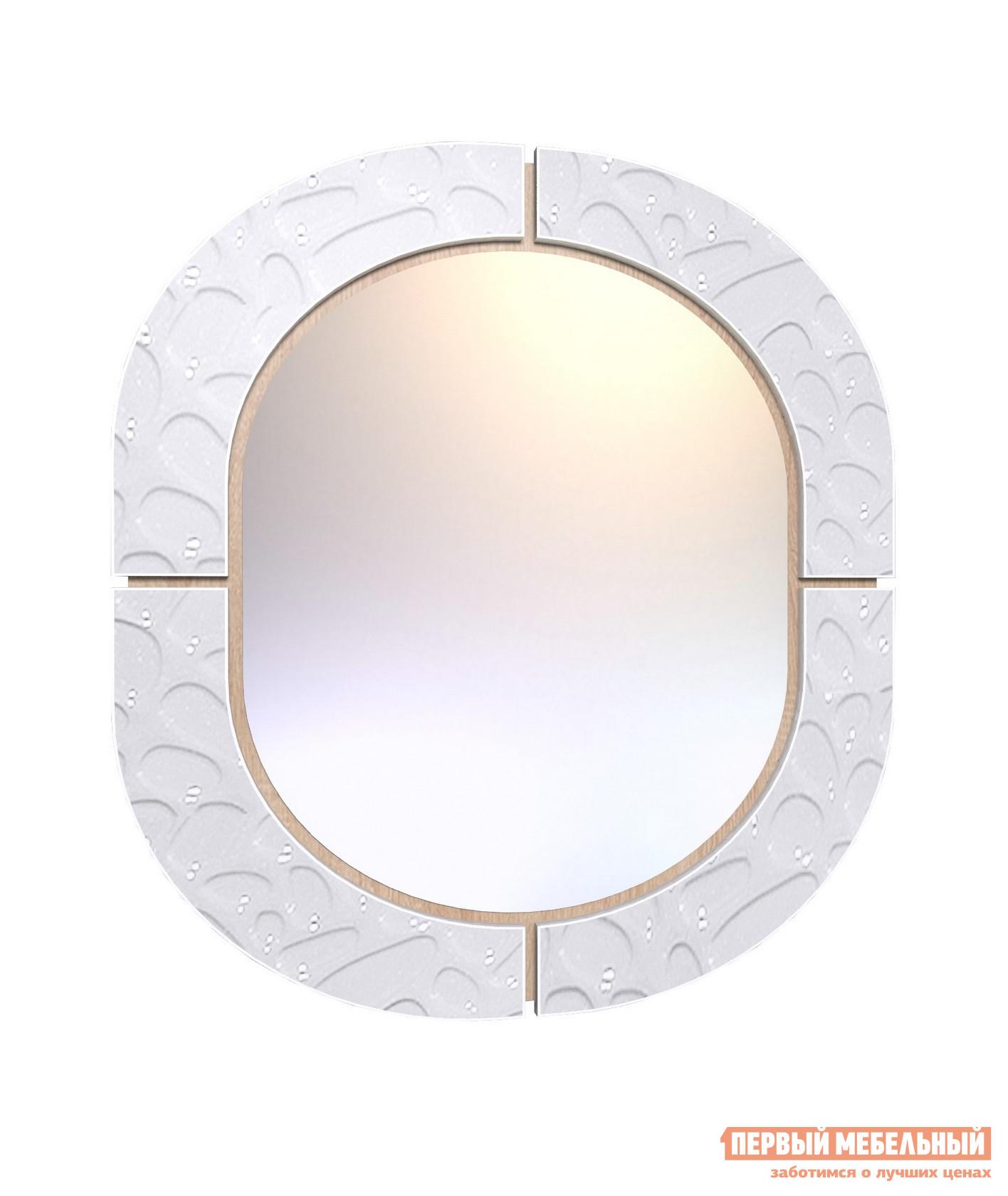 Настенное зеркало ТД Арника WYSPAA 20 Зеркало навесное цена