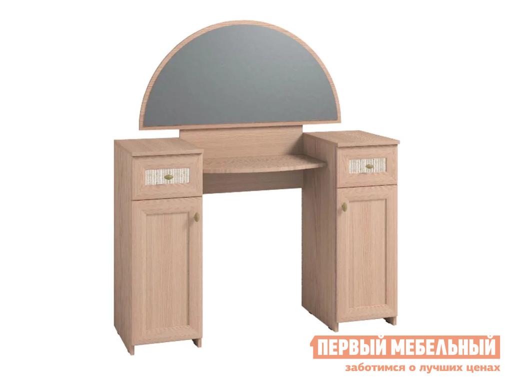 Туалетный столик ТД Арника Милана-2 парикмахер smoby 24113 туалетный столик