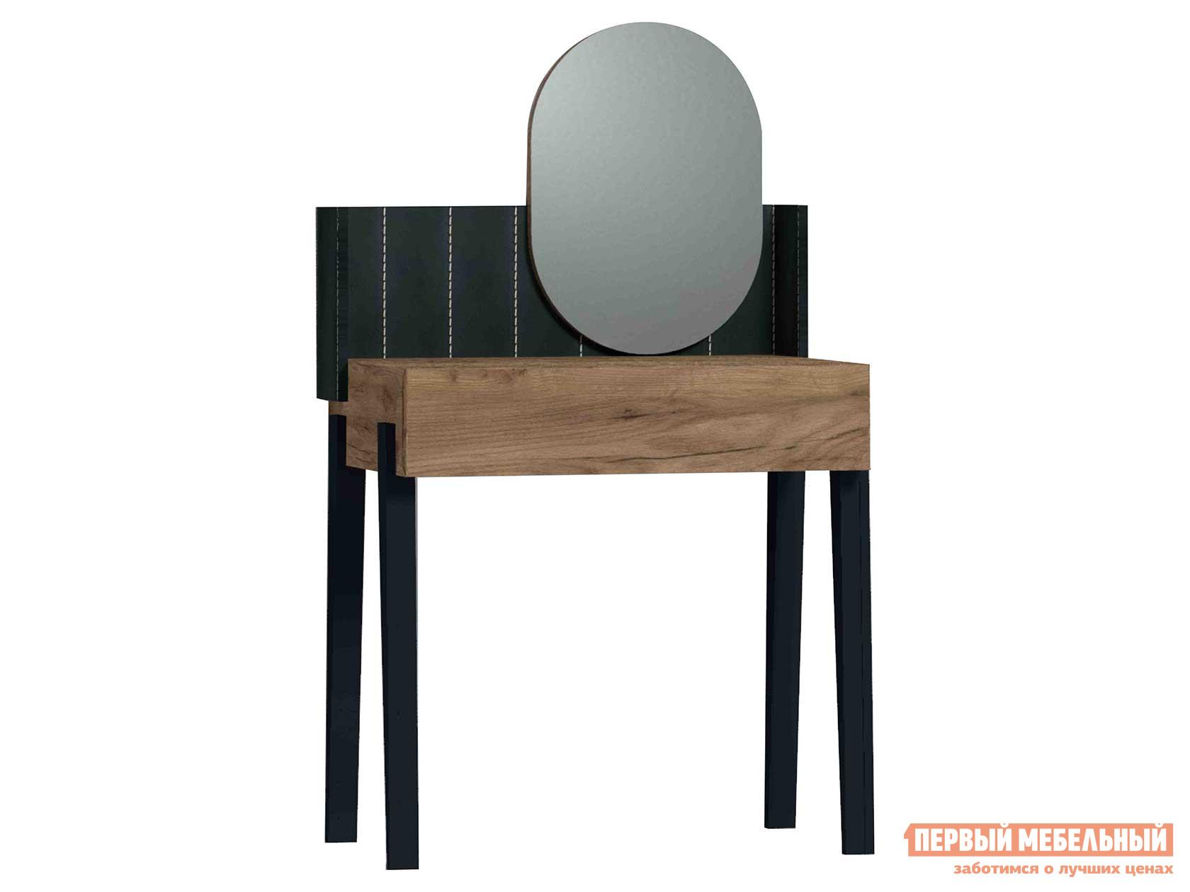 Туалетный столик ТД Арника Nature 43 (спальня) Стол туалетный