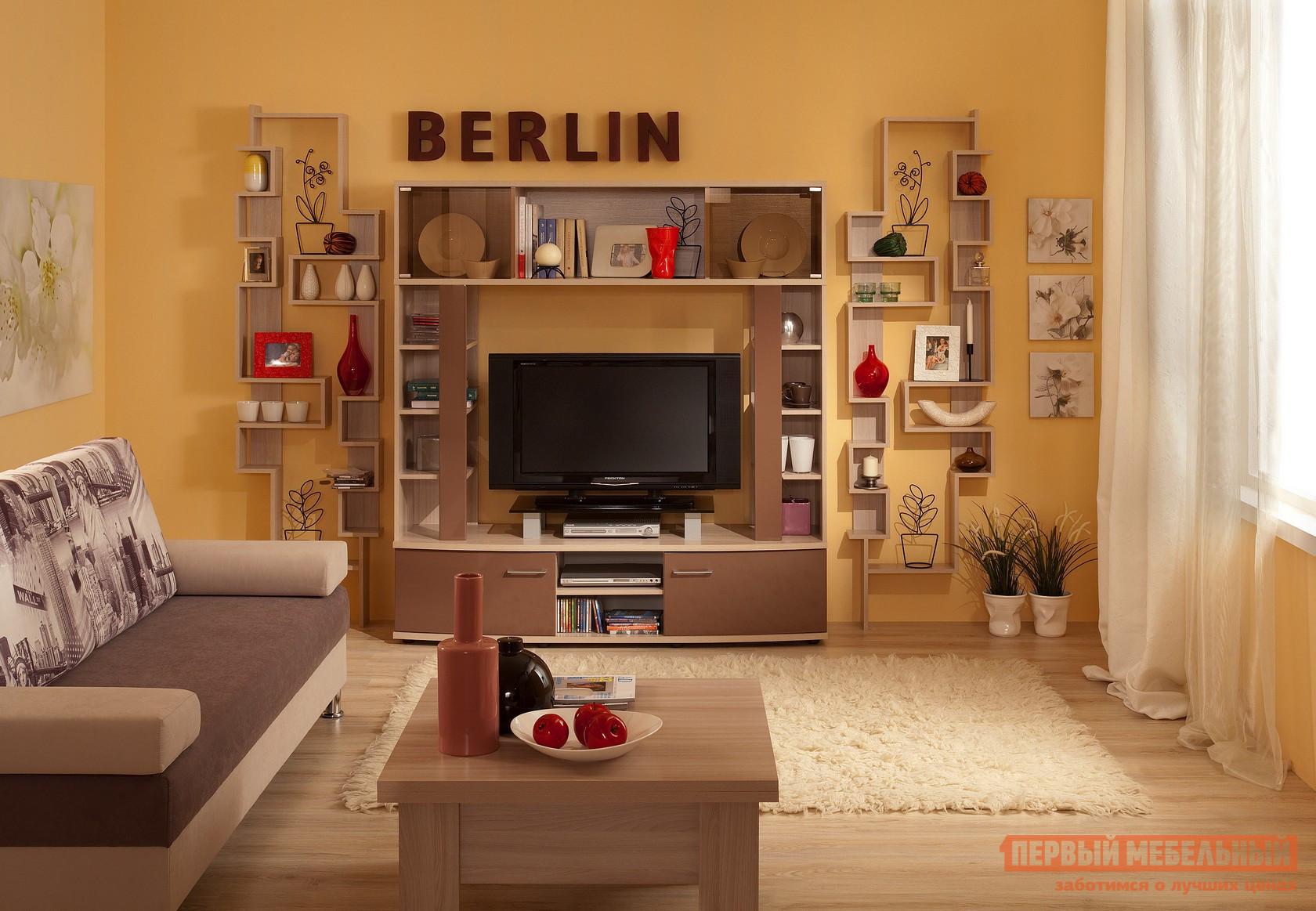 Стенка в гостиную ТД Арника Берлин ГС К1 спальный гарнитур трия саванна к1