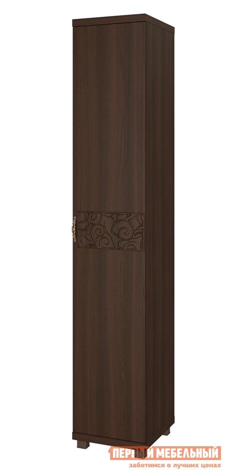 Стеллаж ТД Арника 12 «Ирис» Шкаф-пенал для белья