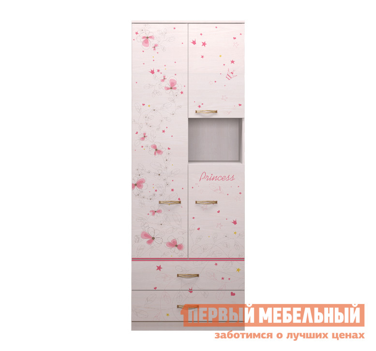 Стеллаж с ящиками ТД Арника Принцесса 14