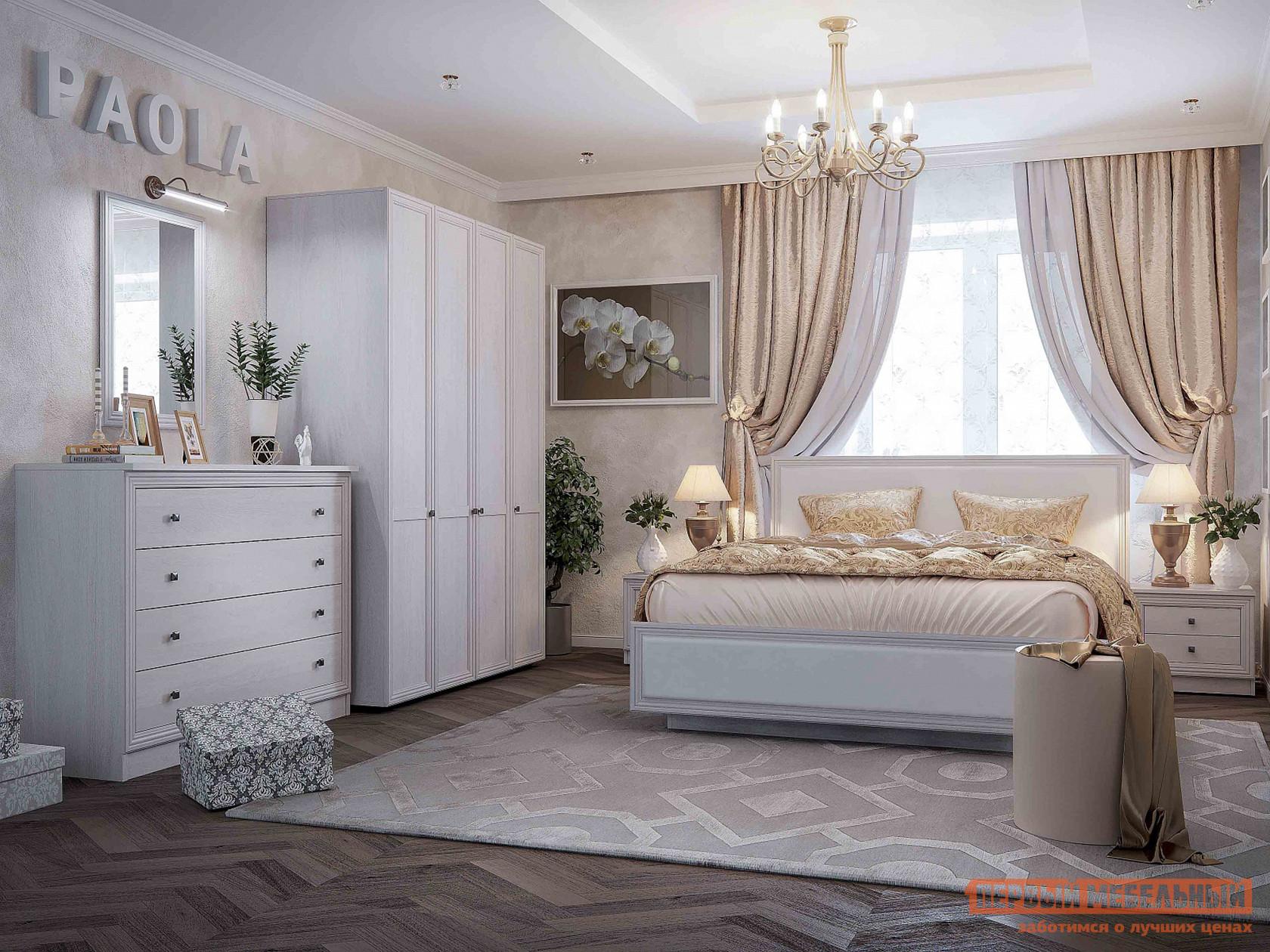 Спальный гарнитур ТД Арника Паола К2 цена и фото