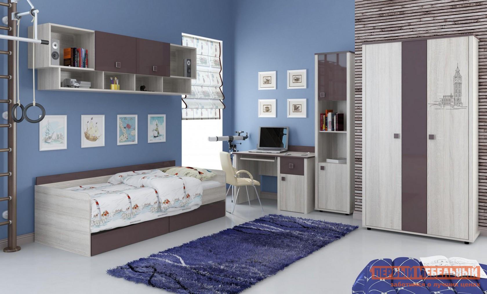 Комплект детской мебели ТД Арника Хэппи К1 комплект детской мебели трия аватар лаванда к1