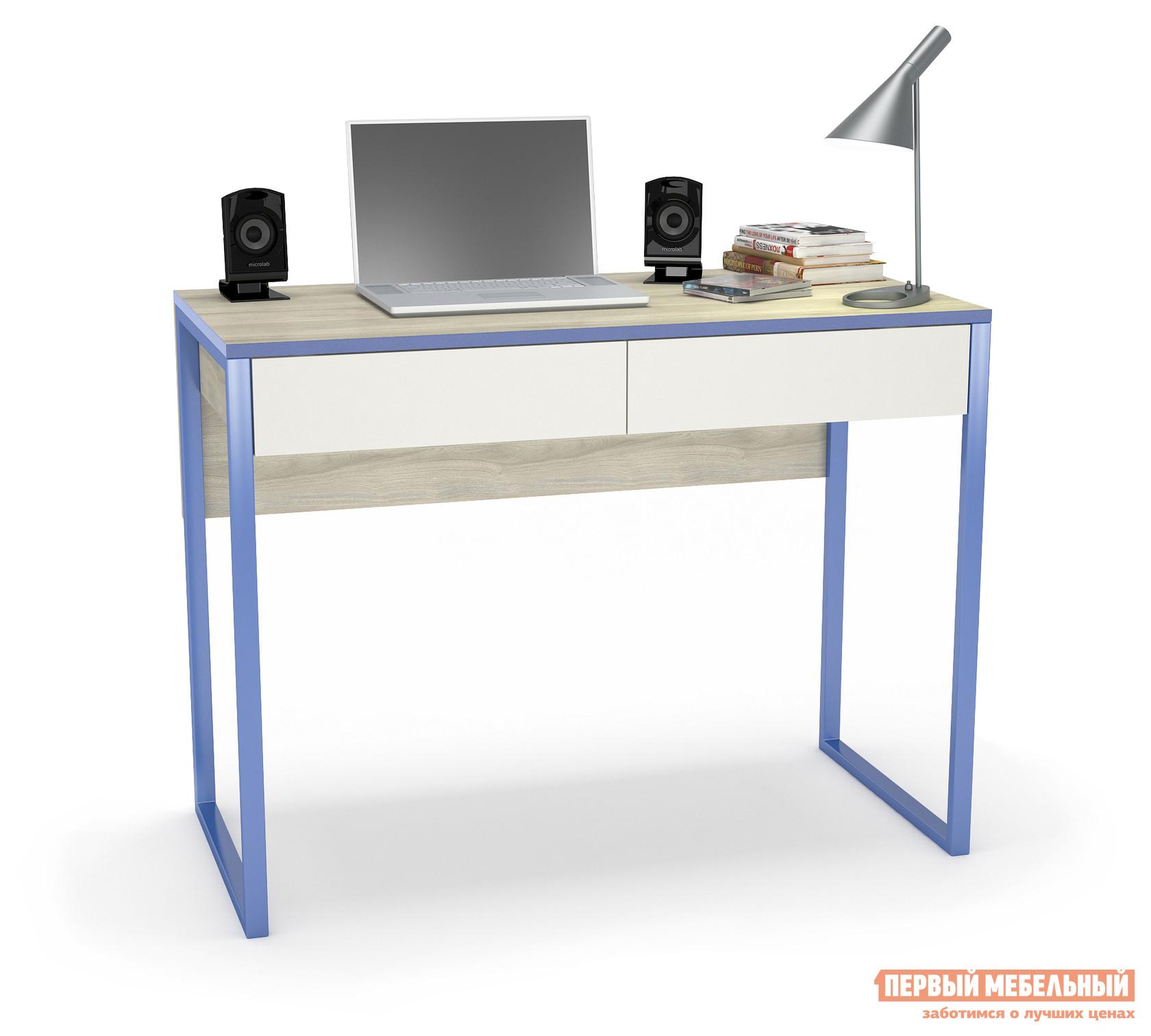 Компьютерный стол MOBI Гольф Стол письменный Вяз Либерти светлый / Белый матовый / Голубой металл