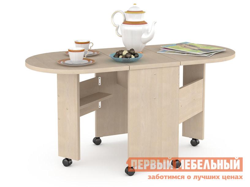 Журнальный столик Первый Мебельный Глория 601 Стол-книжка
