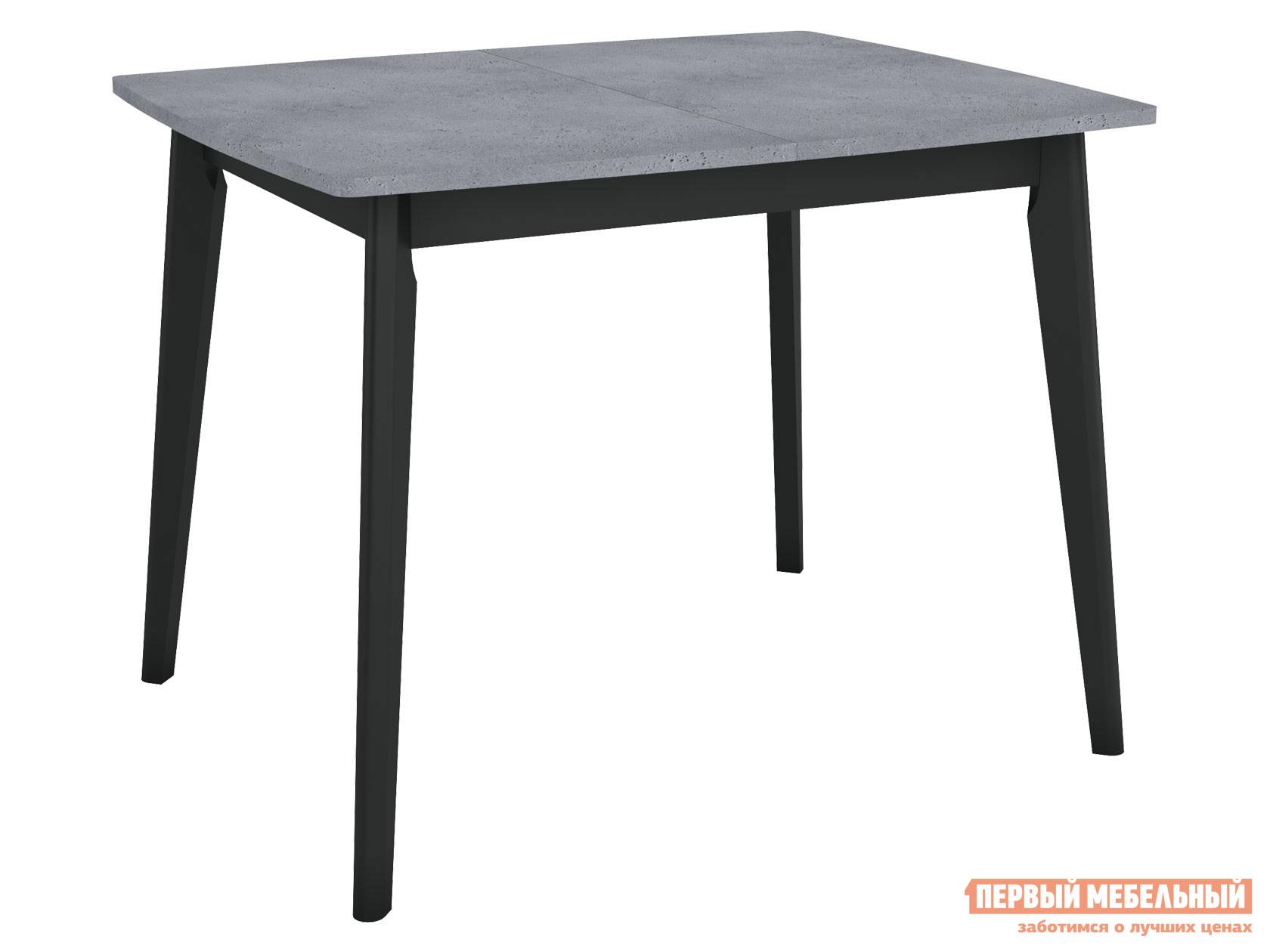 Кухонный стол  Обеденный Vesteros 1200 Бетон Портленд / Черный, Малый Stolmann 137718