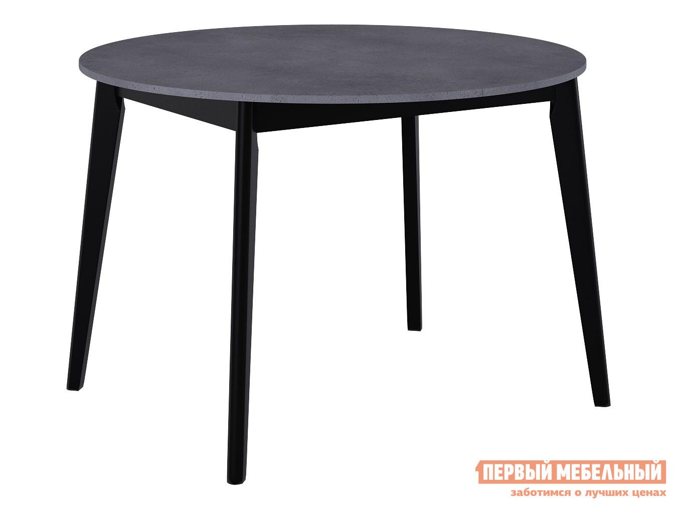 Кухонный стол  Обеденный Vesteros 1100 Бетон Портленд / Черный Stolmann 137729