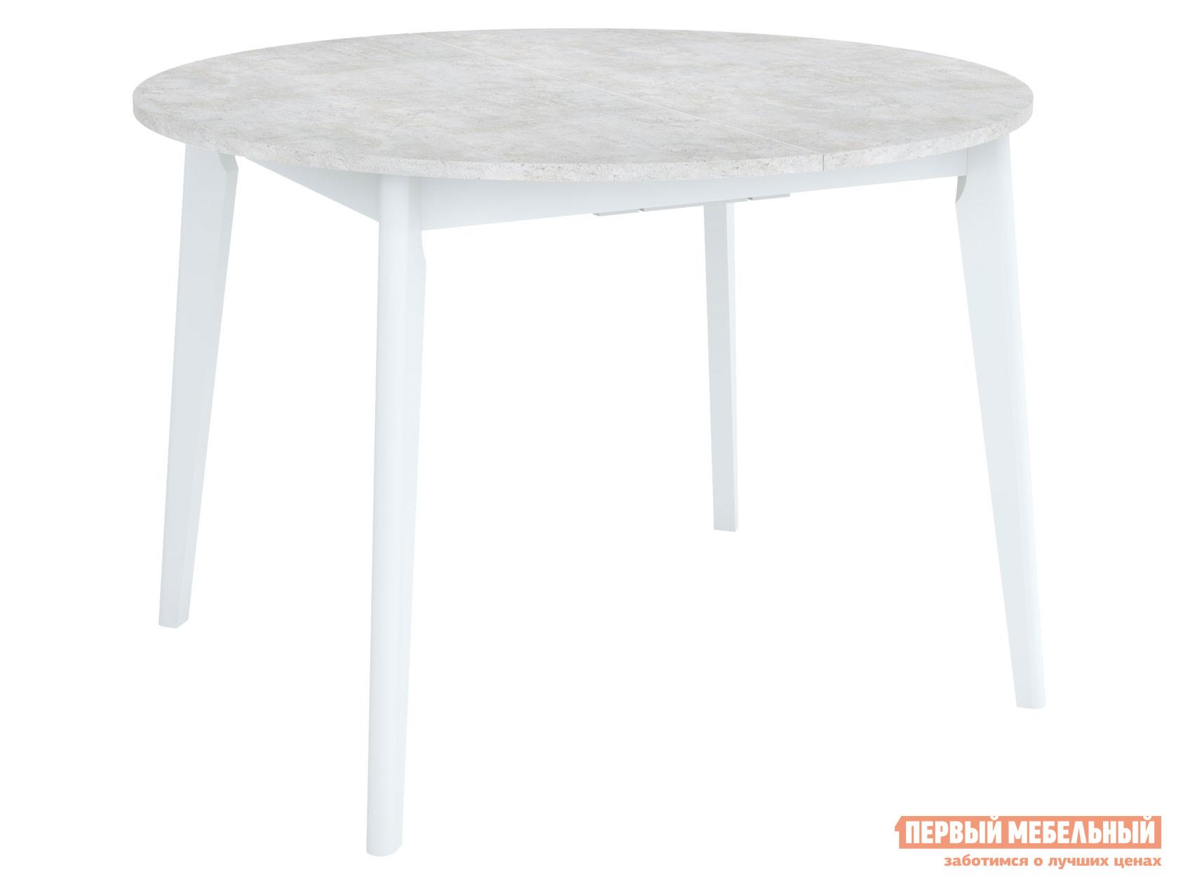 Кухонный стол  Обеденный Vesteros 1100 Бетон лайт / Белый Stolmann 139268