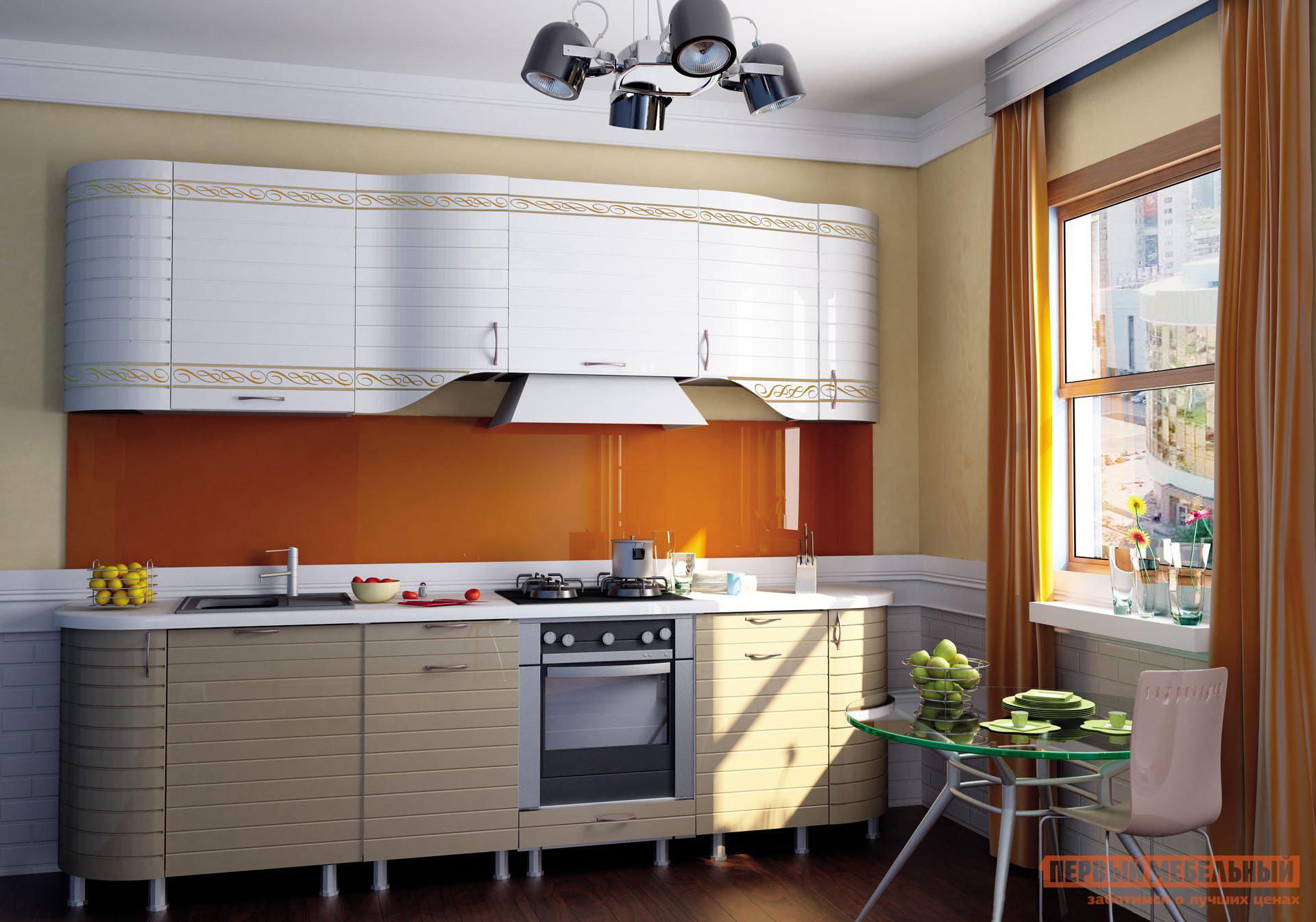 Кухонный гарнитур Любимый дом Анастасия 274 см Капучино кухонный гарнитур трия фэнтези 150 см